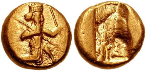 Coinage depicting Darius I